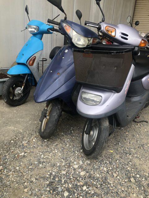 三重県津市でバイクやオートバイ、原付やスクーターの処分や買い取りなら株式会社kousui