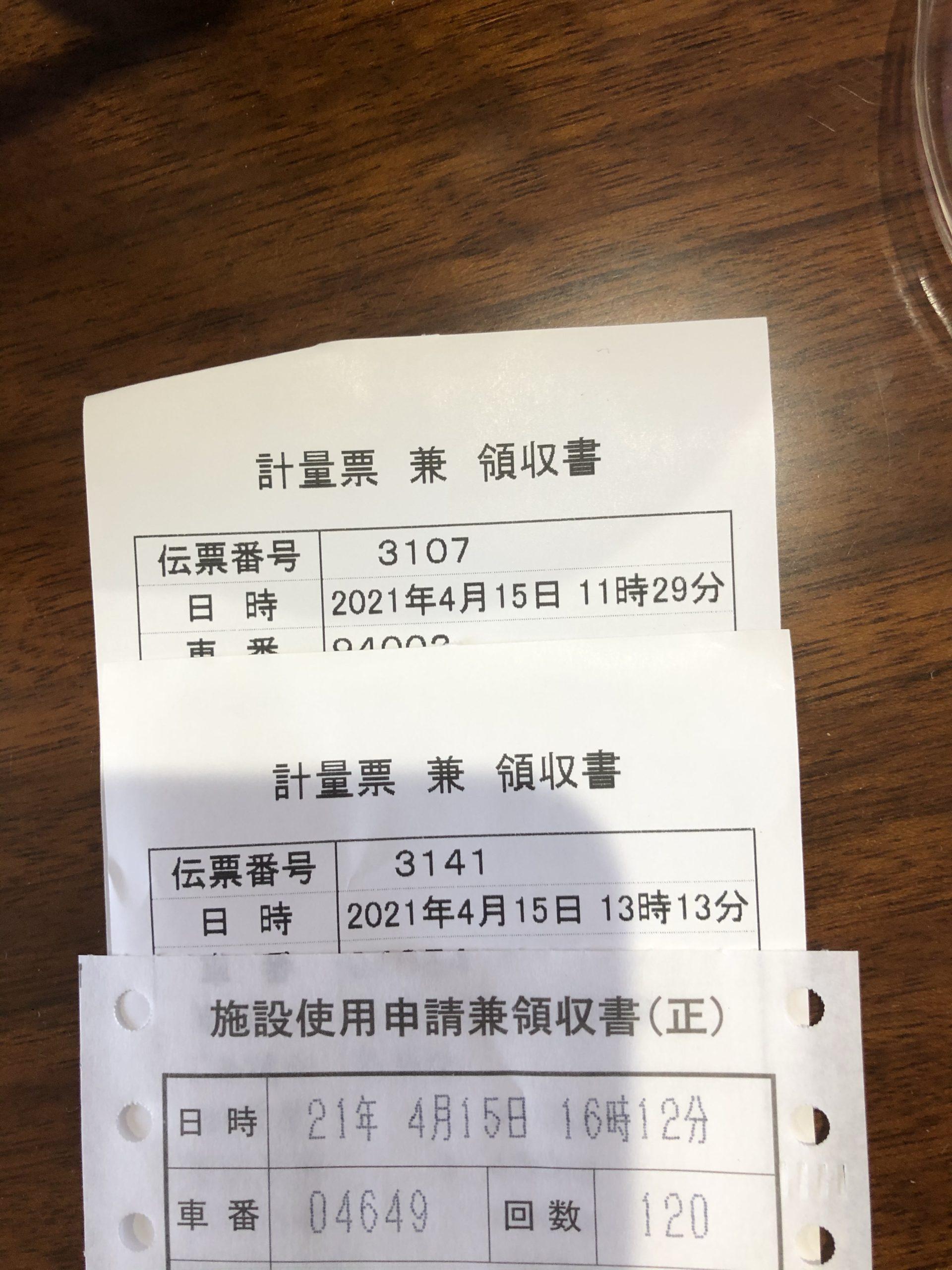 津市や松阪市で不用品回収、処分や家屋解体工事の見積り業者なら株式会社kousui