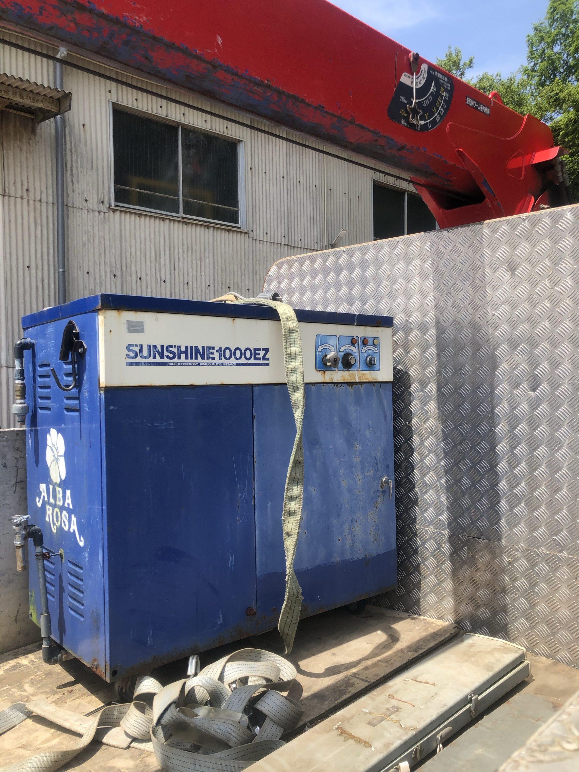 津市や四日市市、伊勢市で不用品回収や処分、家屋解体工事の見積り業者なら株式会社kousui